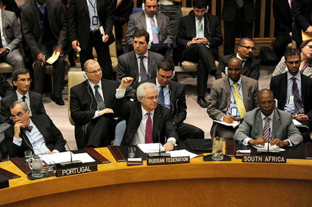 Голосование по Ливийской резолюции, 2011 год.