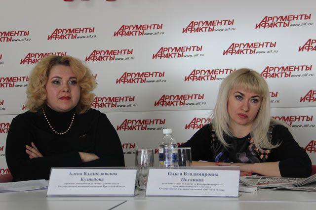 Алена Кузнецова и Ольга Потапова