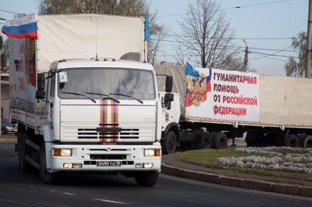 Часть автомобилей проследуют на пункт пропуска «Донецк», вторая – на «Матвеев Курган» для прохождения необходимых таможенных процедур