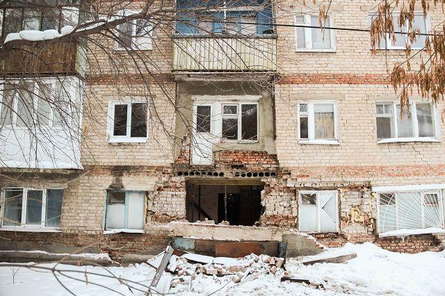 В 2015 году экспертиза признала дом аварийным.
