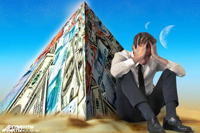 ВОренбурге суд лишил свободы организаторов финансовой пирамиды