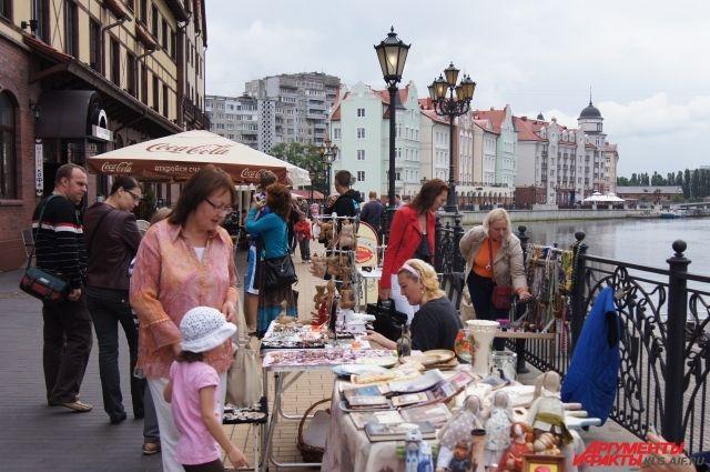 Планируется, что к 2020 году регион будет ежегодно посещать порядка 2,5 млн туристов.
