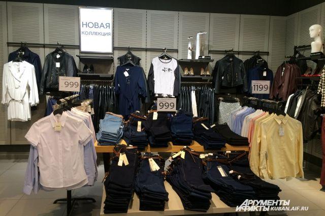 Четыре из пяти образцов рубашек оказались небезопасными  для потребителя.