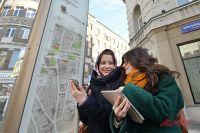 Узнать, когда приедет автобус, или записаться в поликлинику в Москве можно прямо на ходу.