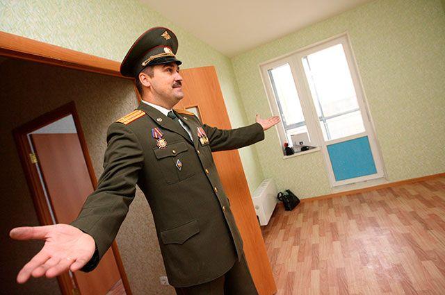 Когда военным дают квартиру