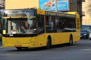 На маршруте будут работать 10 новых низкольпольных автобусов МАЗ