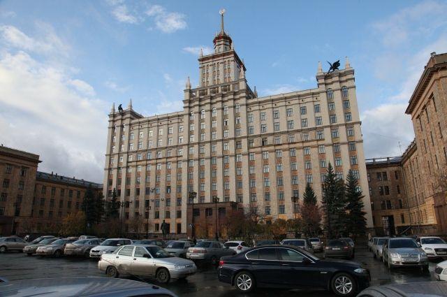 Казанский федеральный институт получит 849 млн руб. наповышение конкурентоспособности