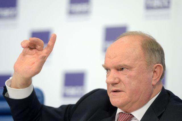 Зюганов заявил, что экс-депутат Вороненков сделал «предательский выбор»