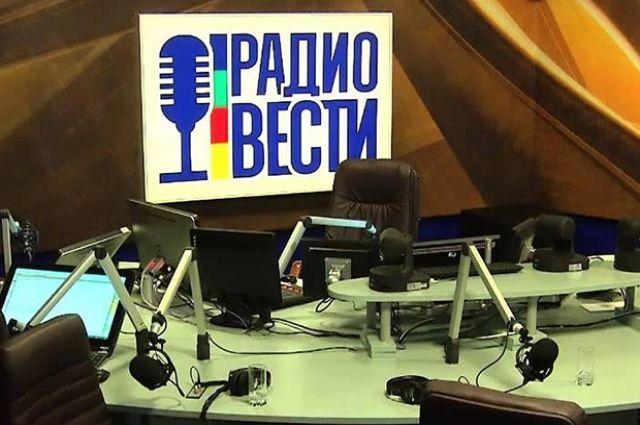 Нацсовет непродлил лицензию «Радио.Вести» навещание вХарькове