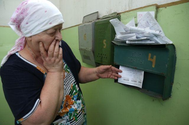 Январские счета за услуги ЖКХ повергли жителей области в шок.