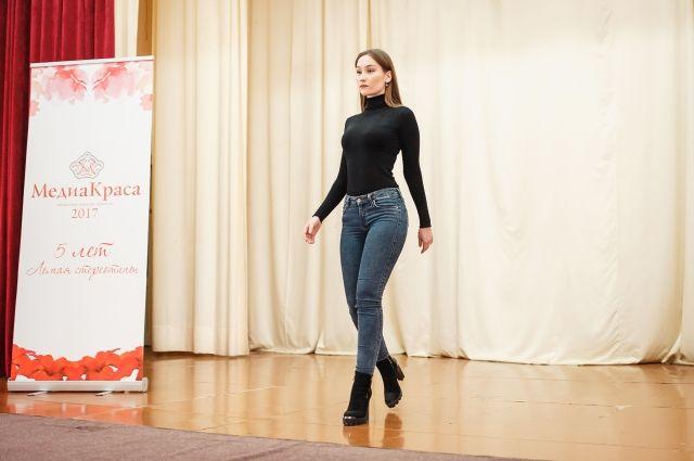 В Кузбассе проходят кастинги участниц областного конкурса красоты «МедиаКраса 2017».
