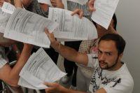 Жители около 100 домов в Перми борются засправедливый тариф на тепло.