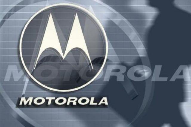 Lenovo отказалась отбрендов Motorola иVibe