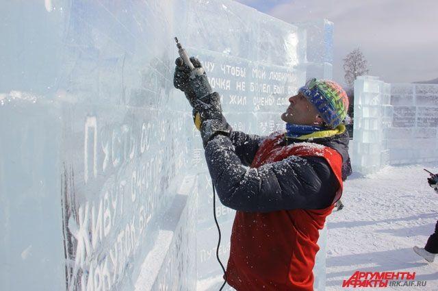 Утопить мечту в Байкале. На берегу озера открылась Ледяная библиотека чудес
