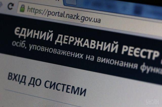 Антикоррупционное агентство Украины проверит декларацию Порошенко