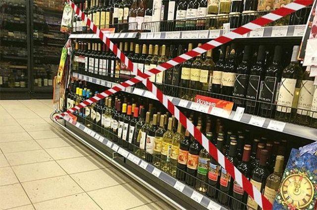 Метод, которым запретили ночную торговлю в Киеве, является незаконным