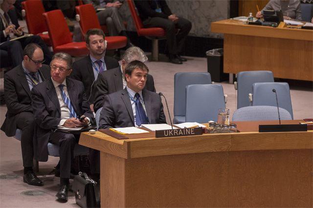 Фантазии министра Климкина. Почему Россию не лишат права вето в Совбезе ООН