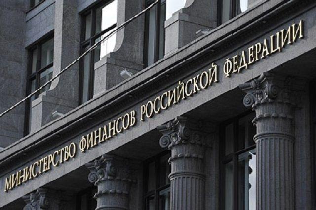 Столица РФ частично отказалась отсубсидий изфедерального бюджета