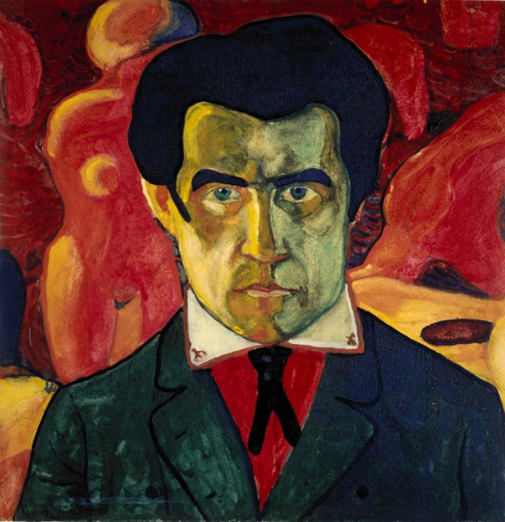 «Автопортрет», около 1910 года