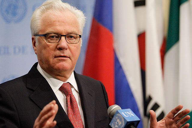 Ушаков назвал Чуркина самым способным дипломатом поколения