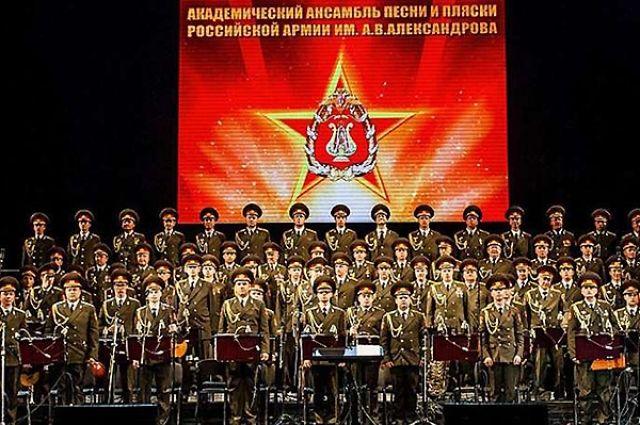 Концерт в память о разбившемся хоре им. Александрова пройдет в Калининграде.