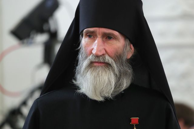 Инок Киприан (Бурков).