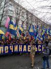 Участники марша прошли от Майдана Независимости до Верховной Рады
