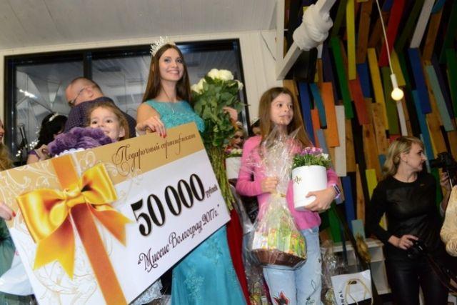 Вконкурсе «Миссис Волгоград— 2017» одолела мать троих детей