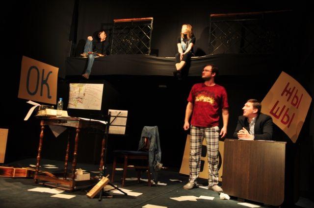 На сцене - актёры и буквы.