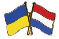 Флаги Украины и Нидерландов