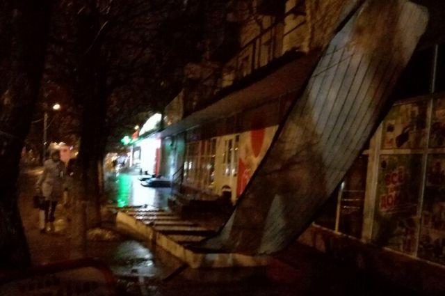 Наюге Волгограда вывеска магазина упала натротуар