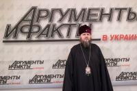 Архиепископ Сумской и Ахтырский Евлогий (Гутченко)