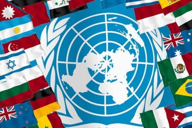ООН лишила стран-должников права голоса