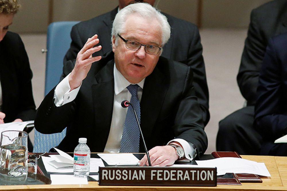 20 февраля. Постоянный представитель России в ООН Виталий Чуркин скончался в Нью-Йорке накануне своего 65-летия.