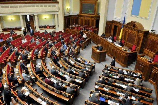 Верховная Рада присоединилась  к клубу открытых парламентов мира