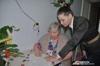 Пожилая женщина обратилась в полицию с жалобой на обман со стороны неизвестных лиц.