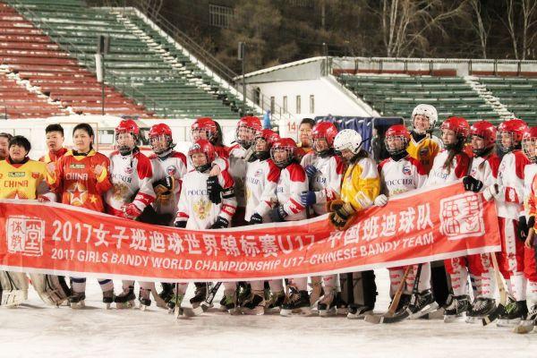 Китайская сборная.