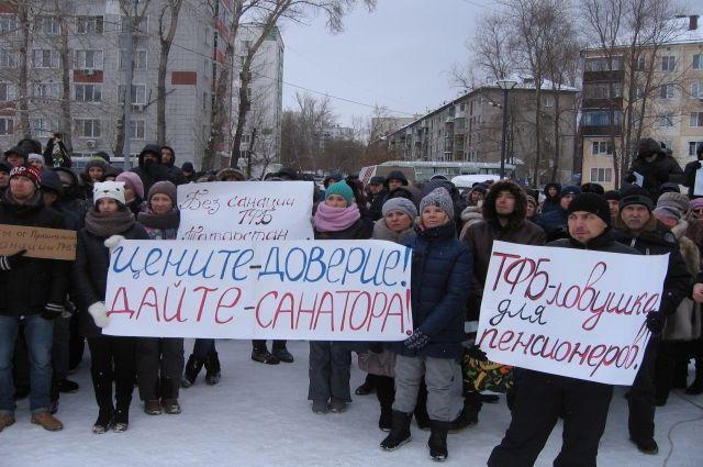 ВКазани наочередной митинг вышли около 250 вкладчиков Татфондбанка и«ИнтехБанка»