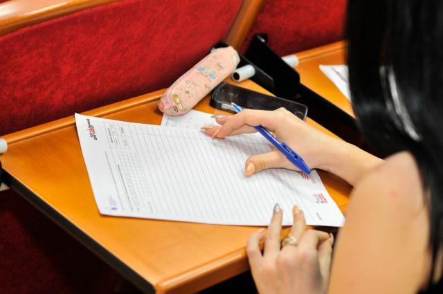 Граждан Приморья приглашают набесплатные онлайн-уроки русского языка