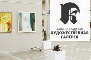 Модный фотограф Джан Паоло Барбьери представит в Калининграде свою выставку.