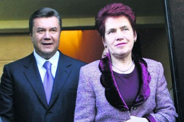 Виктор и Людмила Янукович