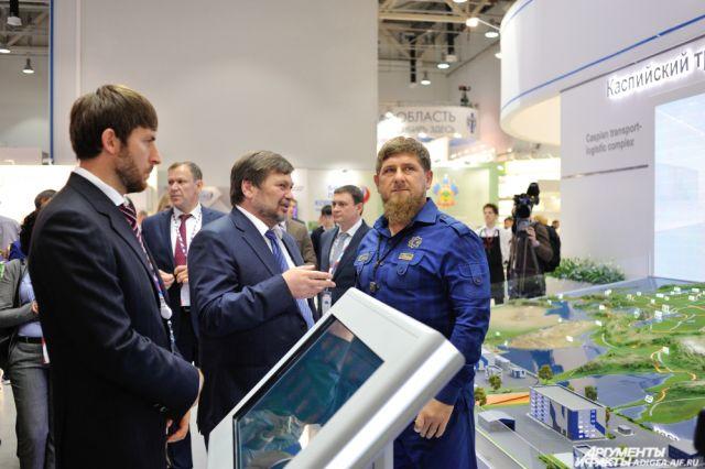 В Сочи открылся инвестиционный форум