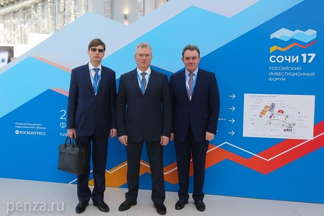 В состав делегации Пензенской области вошли Иван Белозерцев, Валерий Лидин и Андрей Кулинцев.