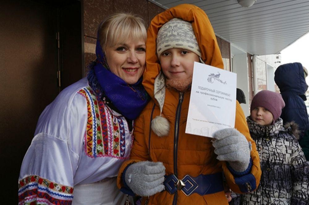 Некоторые счастливчики получили сертификаты от стоматологической клиники «ПРОФИДЕНТ»