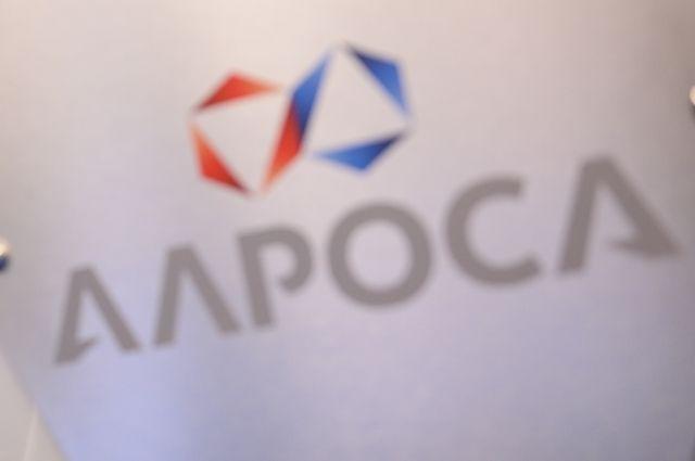 На должность главы компании «АЛРОСА» выдвинут сын Сергея Иванова