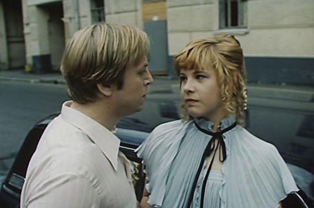 Жанна Капустина в фильме «Нежданно-негаданно» (1982).