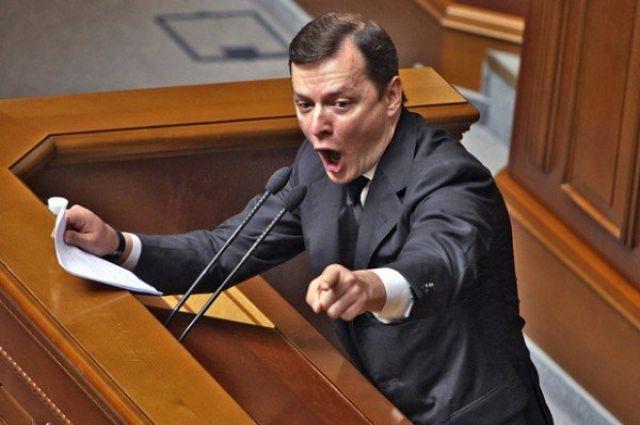 Мосийчук объявил осоздании новейшей коалиции вРаде