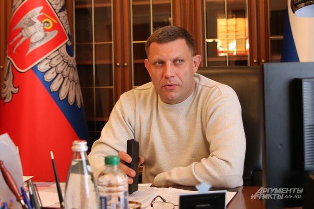 Захарченко объявил о блокаде Украины со стороны ДНР и ЛНР