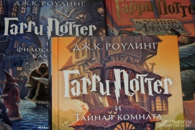Украинец пытался нелегально ввезти в Российскую Федерацию 383 книги про Гарри Поттера