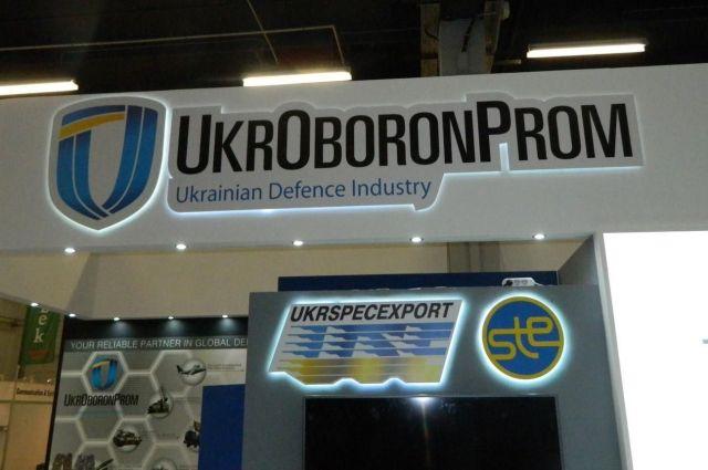 Укроборонпром открыл кабинет вОАЭ